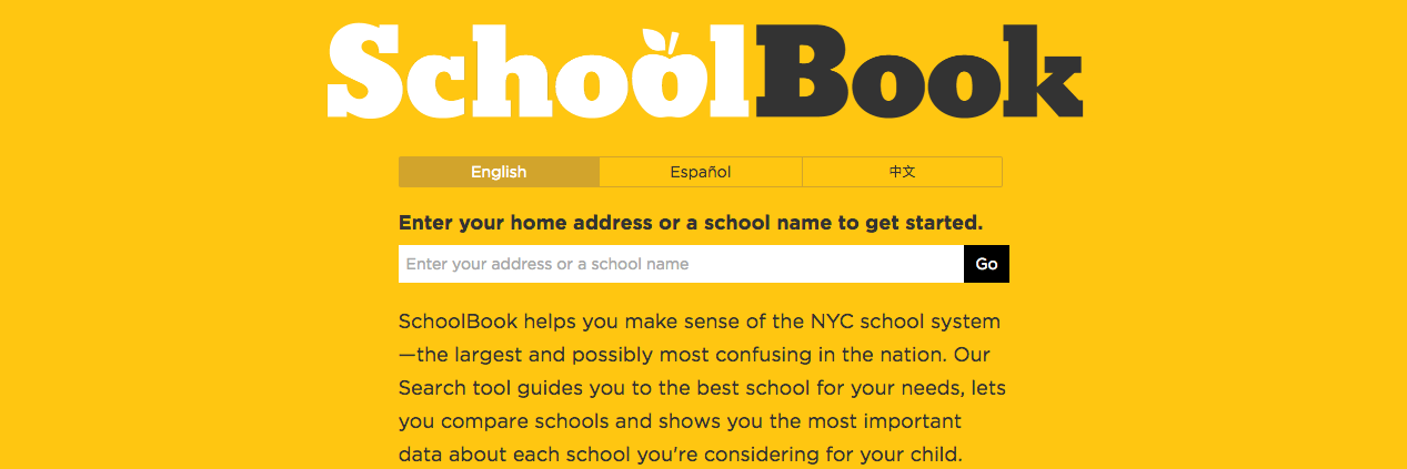 Screenshot of Schoolbook